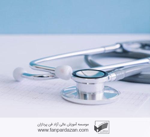 دوره 6 ماهه مدیریت کسب و کار گرایش مدیریت مراکز درمانیMBA
