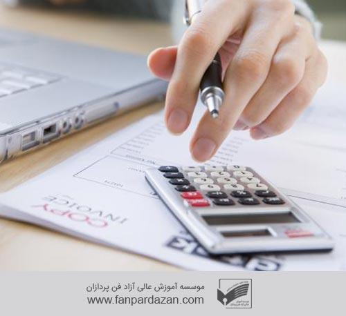 دوره 6ماهه مدیریت مالی (MBA)