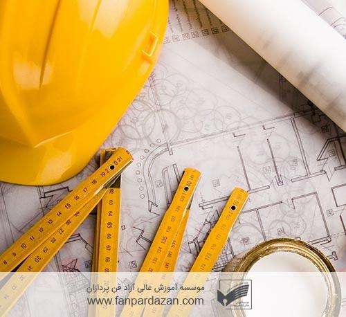دوره 6 ماهه مدیریت کسب و کار عمران و سازه (DBA)