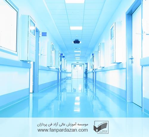 دوره مدیریت کسب و کار گرایش مدیریت مراکز درمانی DBA