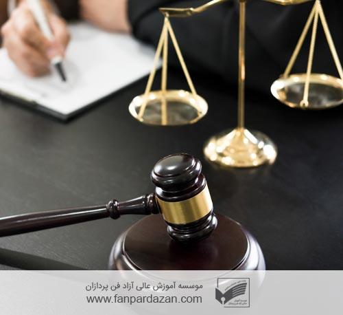 دوره 6 ماهه حقوق بشر(MBA)