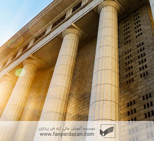 کارشناس رسمی دادگستری حسابداری و مدیریت