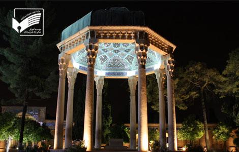 20 مهر ماه روز بزرگداشت حافظ شیرازی