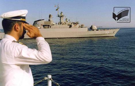 7 آذر ماه روز نیروی دریایی گرامی باد