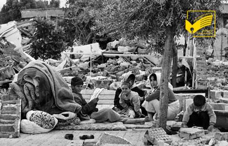 5 دی روز ملی ایمنی در برابر زلزله