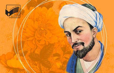 1 اردیبهشت روز بزرگداشت استاد سخن سعدی گرامی باد