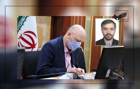 رئیس مرکز جذب اعضای هیات علمی وزارت علوم منصوب شد